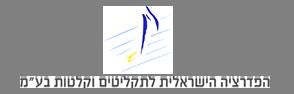 לוגו הפדרציה הישראלית לתקליטים וקלטות בעמ